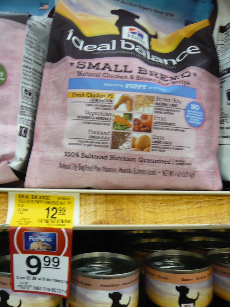 Petsmart Possibly Free Ideal Balance Dog Food Pennywisepaws