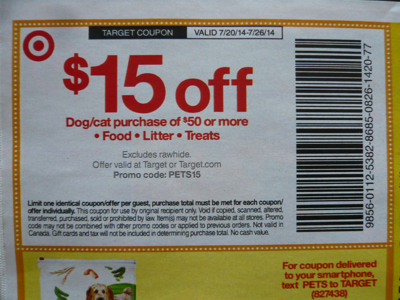 Dog food coupons 2019