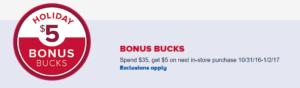 bonus-bucks-petsmart