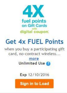 frys-fuel-points